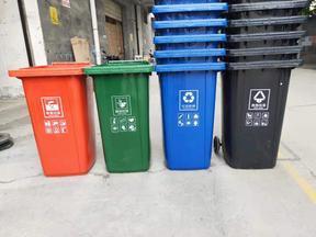山西塑料垃圾桶,山西塑料垃圾桶生产厂家