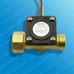 施肥器水流传感器、流量传感器、投币洗衣机水流量传感器