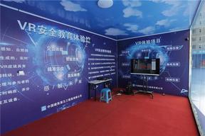 VR施工安全,VR安全教育培训系统