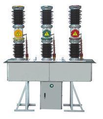 35KV发电站柱上真空断路器ZW7-40.5