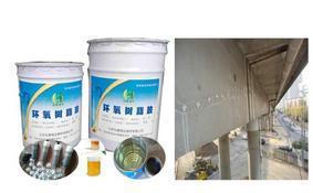 混凝土墙体裂缝修补方法