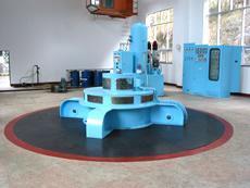 2600同步机座水轮发电机