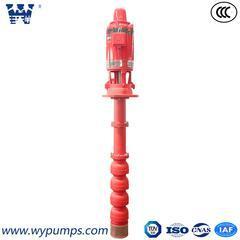 长轴消防泵干式长轴消防泵