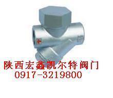 热动力式蒸汽疏水阀