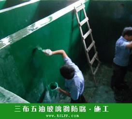 惠州防腐地板漆,惠州防腐工程