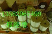 0250DN025BN/HC贺德克滤芯