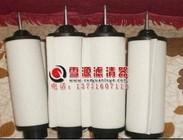71421180莱宝真空泵排气过滤器