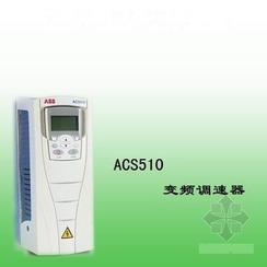 ABB断路器SH201-B6