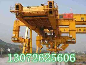 湖南长沙架桥机生产厂家|湖南180T桥机