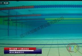 水下智能识别系统