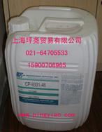英格兰索pag对等空压机油CP-9331-46