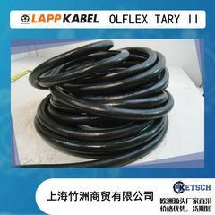 风力电缆LAPP OLFLEX TRAY II