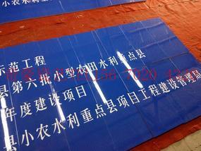 名人名言瓷砖画   基本农田保护标示牌哪便宜