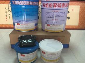 20LM双组份聚氨酯密封胶价格