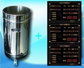 徐州蓝芯电子简易雨量报警器