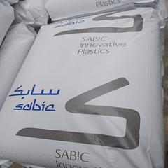 PC/ABSMC8002 沙伯基础SABIC CYCOLOY MC8002