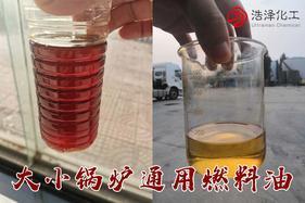 江苏盐都镀锌厂烧锅炉用的10100热值燃料油优惠出售