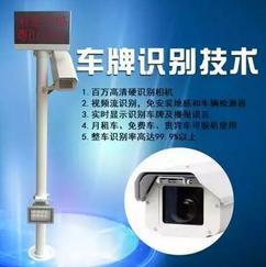 武汉自动识别车牌号码牌照摄像道闸拦车系统