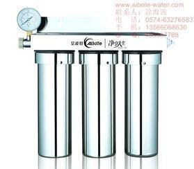 家用净水器,厨房净水器,3S