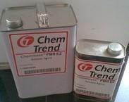 肯天PMR高效脱模剂Chemlease®PMREZ