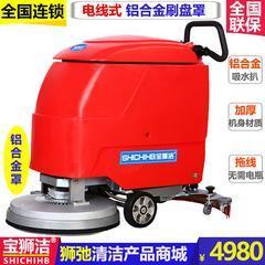 狮弛手推式洗地机工厂物业商场南京洗地机