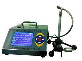 CLJ-3016L尘埃粒子计数器,悬浮粒子测试仪