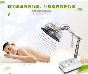 远红外线理疗灯电烤灯家用美容神灯白色特定电磁波治疗器