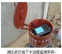 平升电子-地下水监测