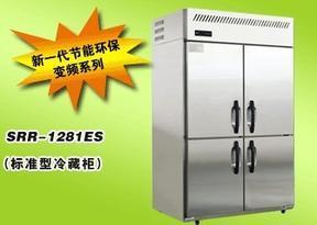 三洋高身四门变频冷藏柜SRR-1281ES