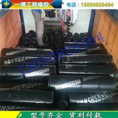 3mmSBS防水卷材 改性沥青防水卷材【现货批发】
