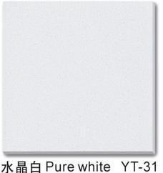 水晶白通体微晶石YT31