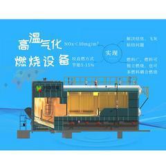 生物质锅炉,生物质燃料,用新技术锅炉效率高