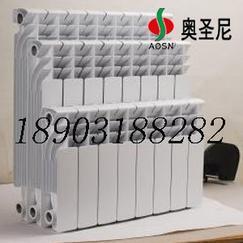 厂家供应VR1001-300双金属压铸铝暖气片