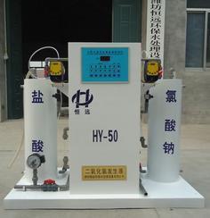 二氧化氯发生器【电解法】工作原理