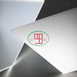 供应透光率88%以上的PC光扩散板