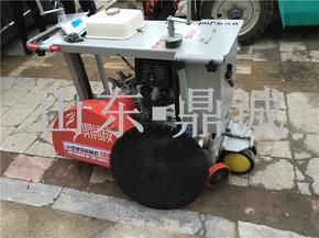 青海海东1200型本田汽油井周切缝机 沥青路面切圆机 圆形井盖切割机