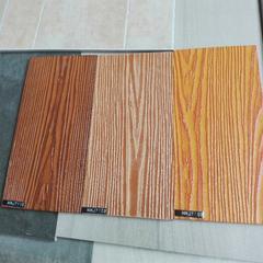 金邦埃特木�y水泥板 水泥木�y板