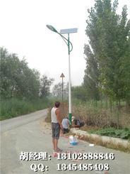 乌兰察布太阳能灯.乌兰察布太阳能路灯.乌兰察布太阳能led灯