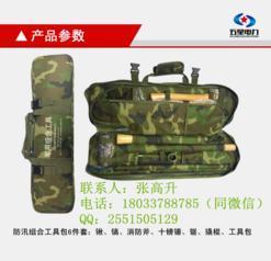 防汛抢险组合工具包 浙江单兵工具包价格_可以选择工具做搭配