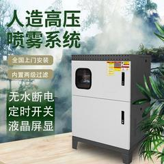 园林景观人造雾设备