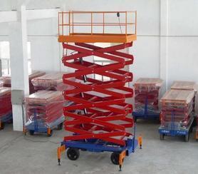 起升12米厂家直销移动式升降平台优惠价格纽科伦牌