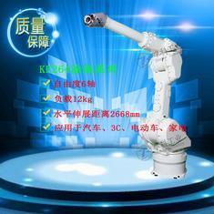 日本进口川崎防爆型喷涂机器人 KF264全自动喷漆机器人集成应用