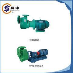 32FPZ-11化工塑料泵