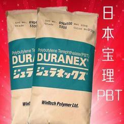 宝理DURANEX PBT SF3300