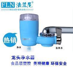 净水器代理:法兰尼八大优势
