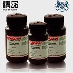 酸值标油和碱值标油