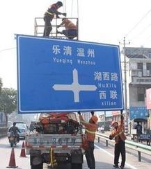 街道交通路名牌尺寸,路名牌定做价格