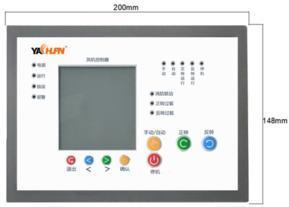 河南ECS7000s与ECS-7000MKT建筑设备节能控制与管理系统