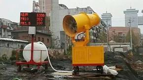 邢台雾炮机、喷雾机水雾机炮雾机批发