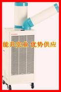 移动式工业冷气机SPC-407